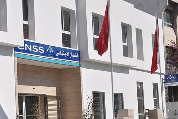 La CGEM et la CNSS mettent en place un nouveau service de médiation
