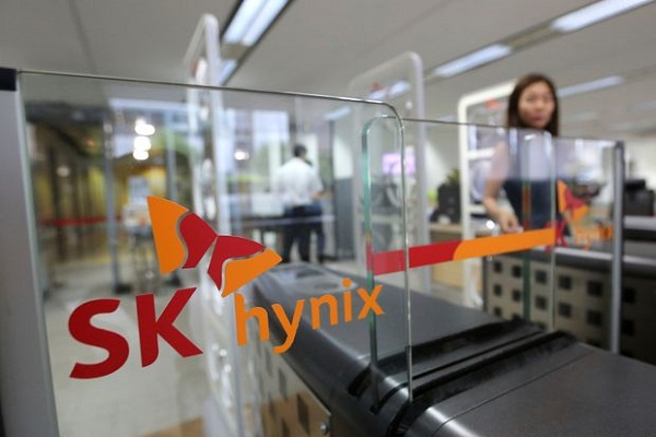 Pour concurrencer Samsung, SK Hynix investit neuf milliards de dollars