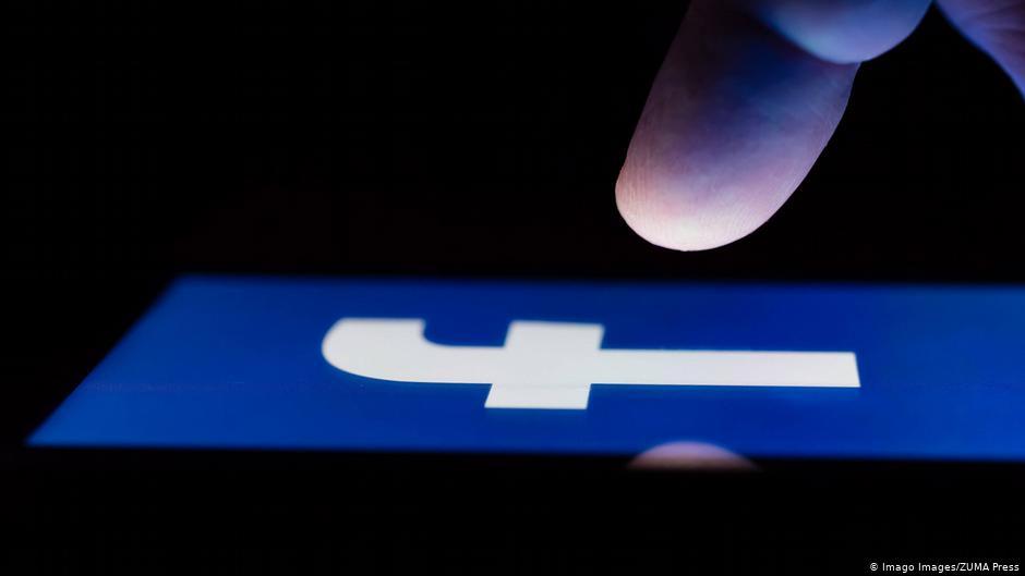 أكاديميون وإعلاميون يبحثون المسؤولية الأخلاقية للصحافي عن النشر في مواقع التواصل الاجتماعي