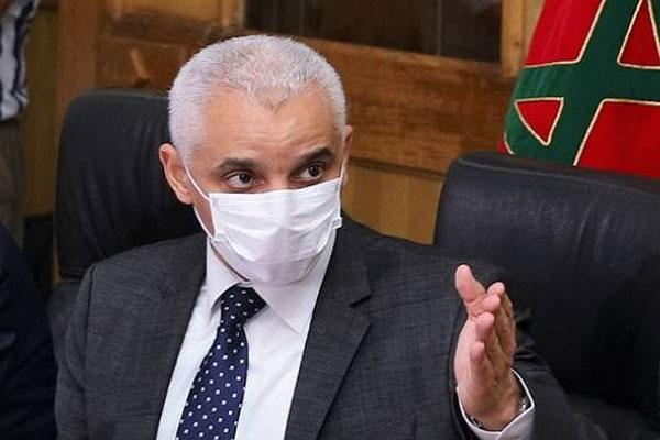 طلب الشيك كضمانة داخل المصحات الخاصة .. وزير الصحة يوضح