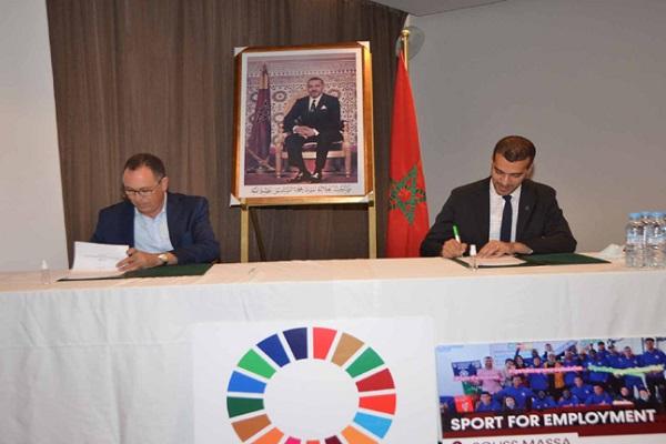 """""""Tibu-Maroc"""" s'engage pour le développement régional à Souss-Massa"""