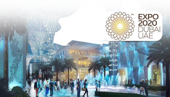 """مشاركة المغرب في """"إكسبو دبي 2020 """" فرصة لتأكيد التزام المملكة برفع تحديات التنمية المستدامة"""